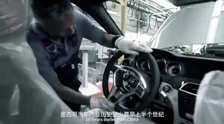 《中国品牌走出去》江淮汽车墨西哥印记