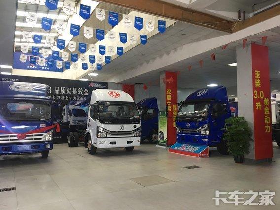 佛山市顺肇汽车贸易有限公司(东风凯普特)