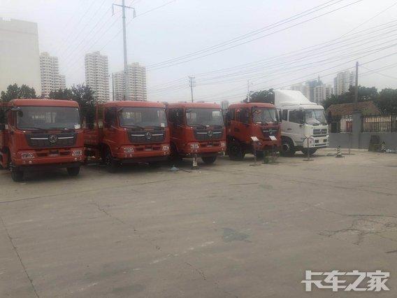 南京交运集团东联汽车贸易有限公司