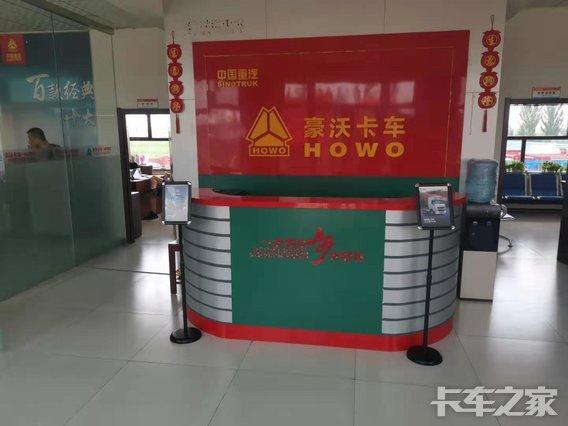 大同市晋江弘盛贸易有限公司