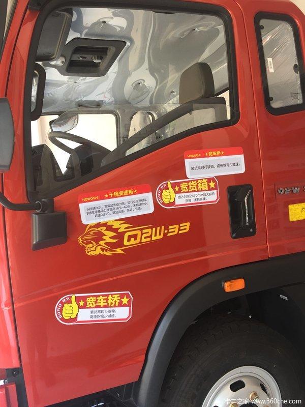 悍将载货车火热促销中 让利高达2万