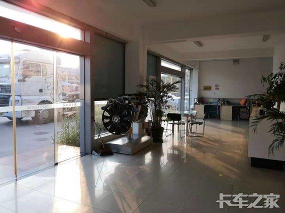 上海时代天成汽车销售有限公司