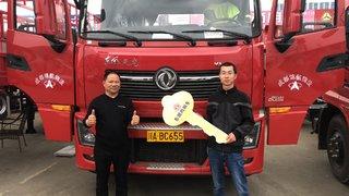 恭喜巴中的刘老板在永盛汽车销售服务公司提新车一台