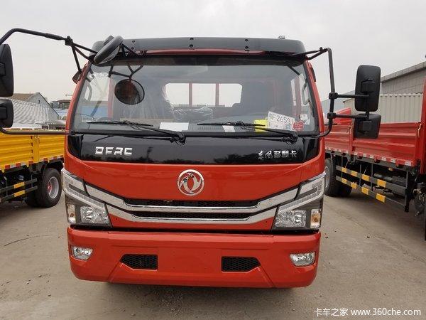 购多利卡D7厢式载货车 享高达0.3万优惠