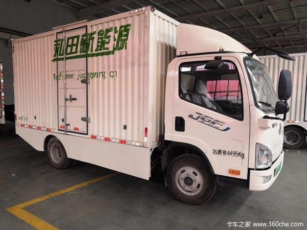 一汽解放纯电动厢式货车,可租可售,价格合理