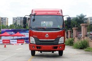 乘龙L3 5.8米载货车限时优惠,享受折上折