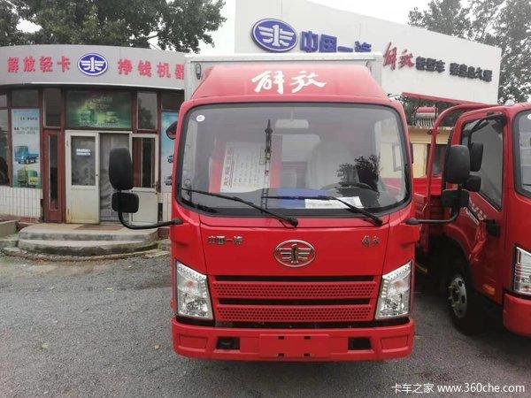 秦皇岛市久耀解放轻卡新款车型虎VR到店