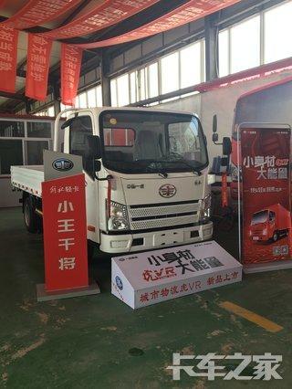 邯郸市大立汽车销售有限公司