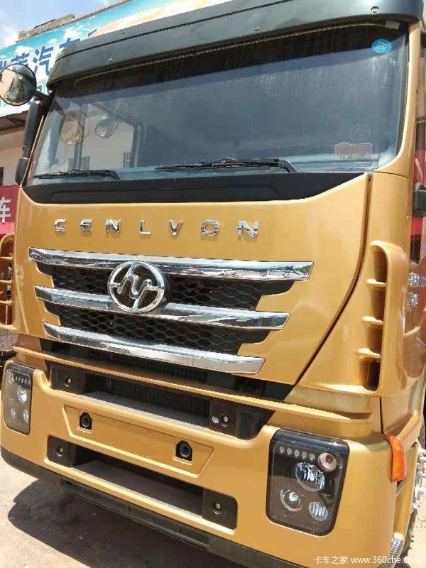 上汽红岩 杰狮C500重卡 520马力 6X4牵引车(CQ4256HYVG334HH)
