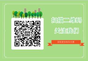 重庆正强汽车销售有限公司