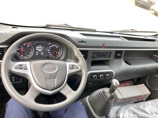 骏铃V6厢式货车火热促销中 让利高达1万