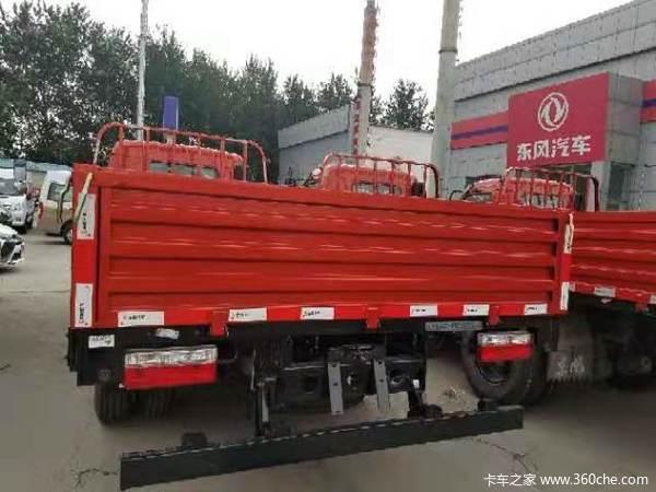 多利卡D7载货车火热促销中 让利高达0.2万