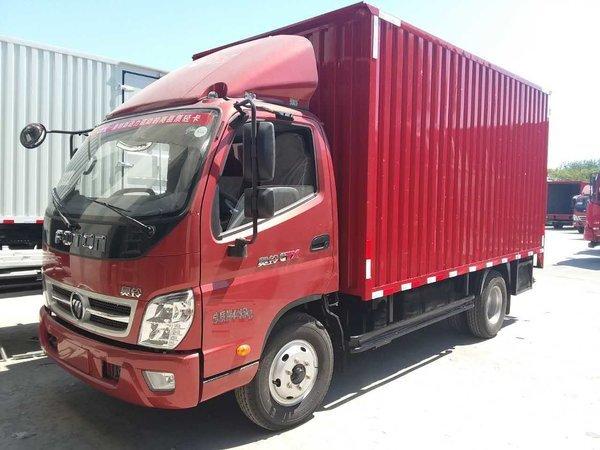 奥铃TX载货车火热促销中 让利高达1万