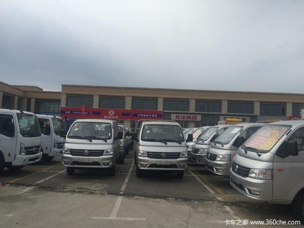 沈阳鼎业亨通汽车销售服务有限公司