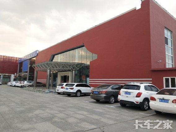 中航国际汽车展销有限公司