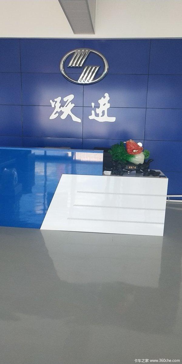 吉林省天源汽车贸易有限公司