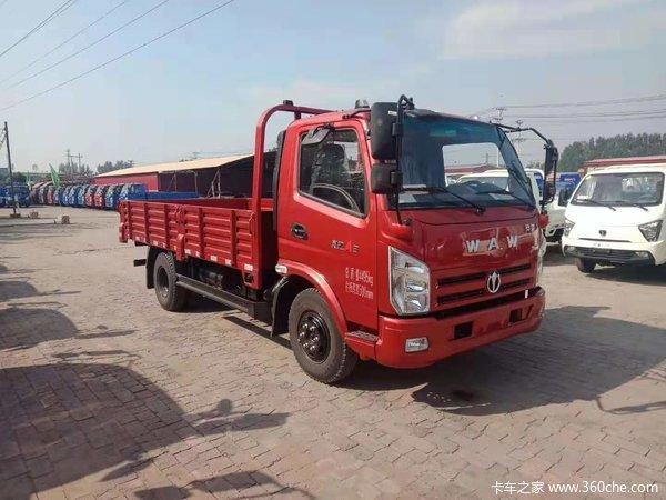 霸州润丰新品上市,奥驰A3 云内D25动力物流车型
