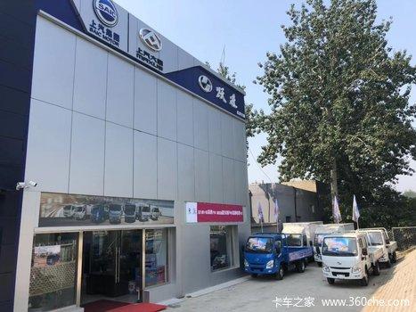 北京天通跃进商贸有限公司
