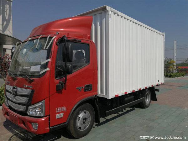 北京福田货车专卖店 欧马可S3/S5国六现车促销