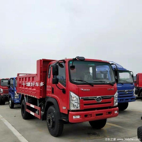 三环十通 T3创客 160马力 4X2 4.2米自卸车(STQ3121L03Y2N5)