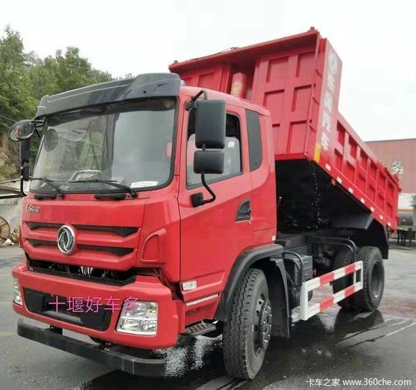 东风特商 160马力 4.5米自卸车(EQ3160GF8)