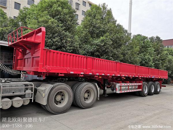3台13米侧翻自卸半挂车成功交付客户