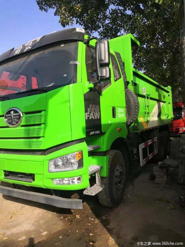 一汽解放 J6P重卡 350马力 6X4 5.6米自卸车底盘(CA3250P66K2L1BT1AE5)