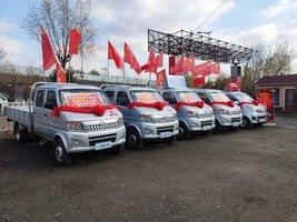哈尔滨达利鑫汽车销售有限公司定展正式开始