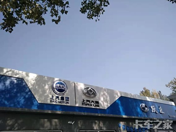 北京金燕创奇汽车销售有限公司
