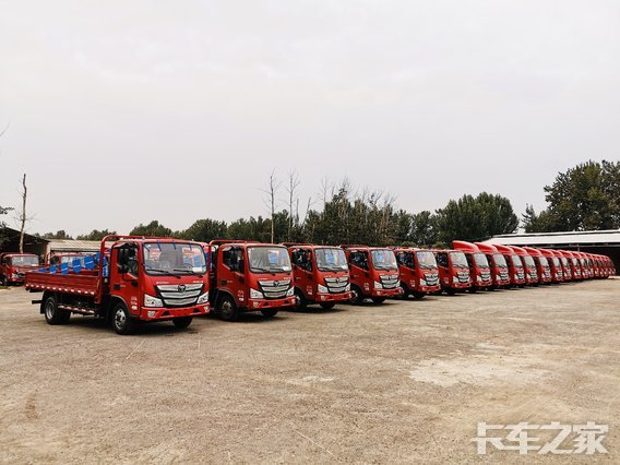 北京圣茂汽车销售有限公司