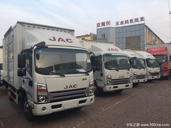 江淮帅铃货车 4.2米车型 降价5000元 现车数量不多欲购从速