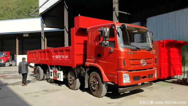 三环十通 昊龙重卡 280马力 8X2 7.6米自卸车(STQ3313L14Y3A5)