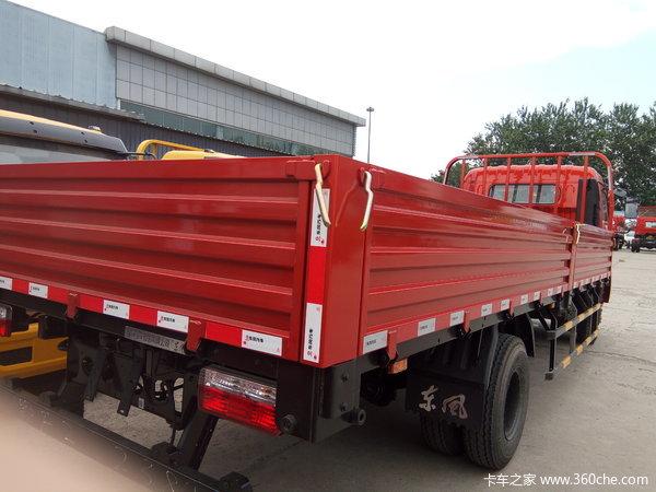 多利卡D8载货车火热促销中 让利高达0.3万
