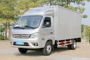 福田国六载货车 全部到现车 预购从速