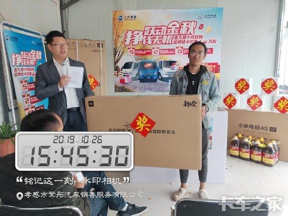 孝感市紫彤汽车销售服务有限公司