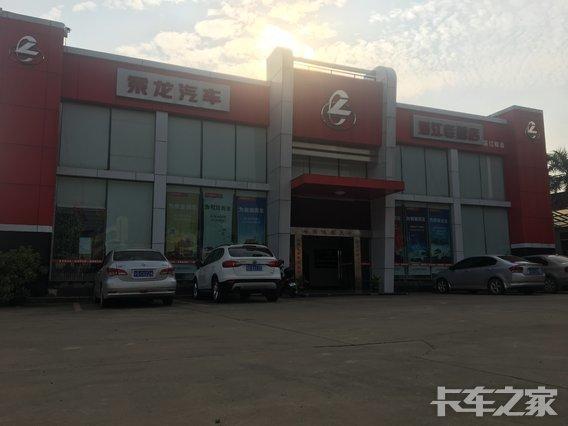 湛江市银泰汽车贸易有限公司