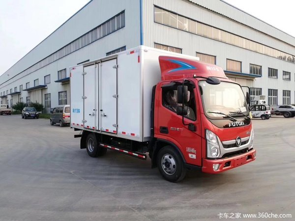 优惠0.2万 奥铃速运载货车仅需9.6