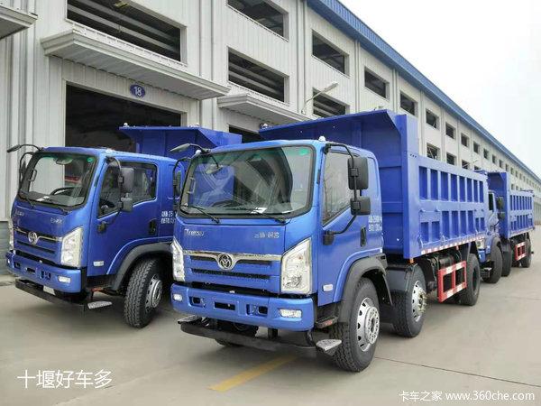 三环十通 昊龙中卡 185马力 6X2 4.8米自卸车(STQ3252L07Y3D5)