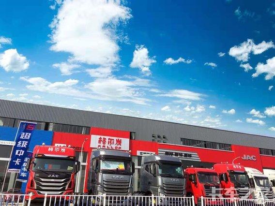 武汉盟盛人格尔发汽车销售服务有限公司