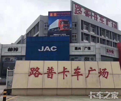 嘉兴市广信汽车销售服务有限公司