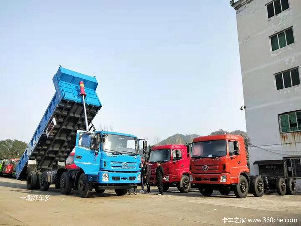 三环十通 昊龙中卡 240马力 8X2 7米自卸车(STQ3317L14Y3A5)