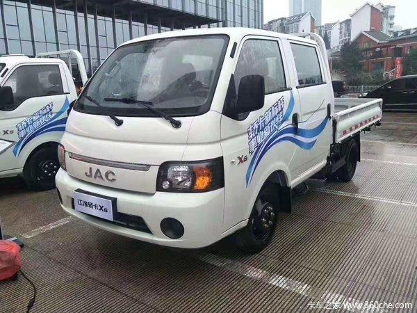 江淮康铃新X6双排限时优惠2000元