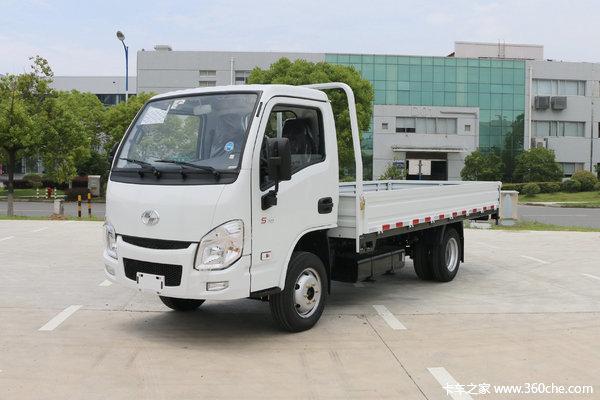 年终冲量,特价5.5万处理小福星3.6米载货车