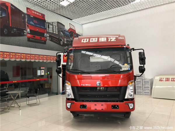 中国重汽HOWO 悍将 科技版 143马力 4.15米单排仓栅式轻卡(ZZ5047CCYF3315E145)