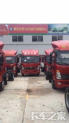 湖南嘉源达汽车贸易服务有限公司