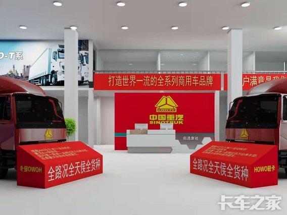南通康驰汽车销售服务有限公司