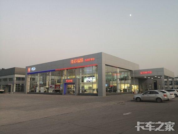邢台典盛汽车销售有限公司