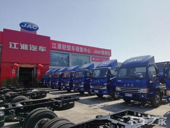 惠州市吉顺祥汽车贸易有限公司(骏铃)