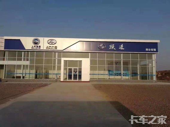 邢台恒瑞汽车销售有限公司
