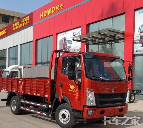 滁州市新天地汽车销售服务有限公司(重汽轻卡)